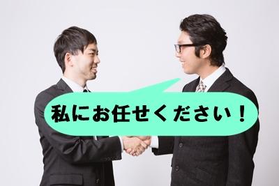 転職エージェントと握手する男性