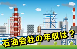 20110520180922_factory
