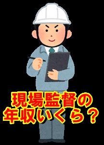 年収650万円の男性と結婚するには?-【結婚相談所 …