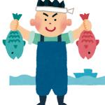 水産業界の年収と給与明細や残業時間や休日【給料安い】