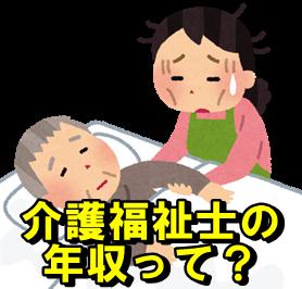 kaigo_dukare