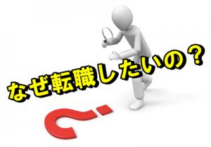 20140522_2349252