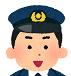 police_chuzai_family