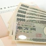 正社員の年収が低い会社ランキング【給料が安い企業100選】