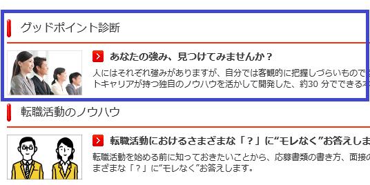 SnapCrab_NoName_2017-3-17_23-55-1_No-00